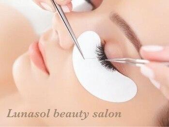 ルナソル ビューティーサロン 福生本店(Lunasol Beauty Salon)の写真/新技術・バインドロック導入!軽い付け心地で持続力もアップ☆話題のパリジェンヌもオススメ♪