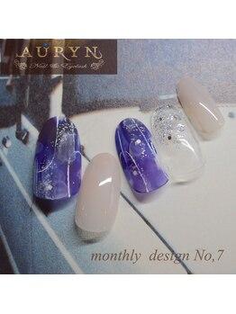 アウリン(AURYN)/7月限定monthly design No,7