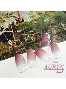 アウリン(AURYN)/1月 monthly design No,8