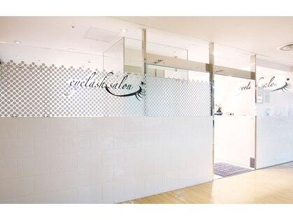 アイラッシュサロン 横浜モアーズ店の写真