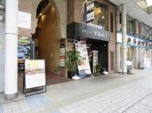 【中央通り沿い】ダイソーとカラオケ館の間のビル3階(1階焼き鳥