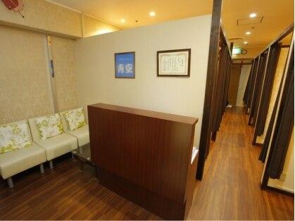 青空リラクゼーション 大阪駅前第三ビル本店の写真