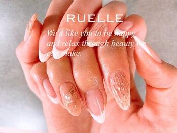 リュエル(RUELLE)/ニュアンス リングライン