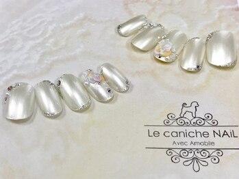 ネイルサロンアンドスクール ル カニシュ(Le caniche)/オーダーチップ