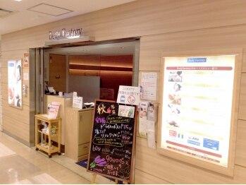 ボディファクトリー アトレヴィ三鷹店(BodyFactory)の画像