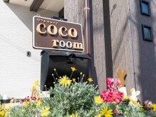 リフレッシュア ココルーム(CoCo room)の詳細を見る