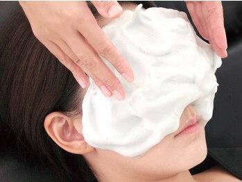 ポアレスラボ ジェンダーレスサロン 横浜/ラメール洗顔