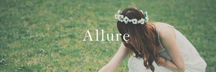 アリュール 横浜店(Allure)のサロンヘッダー