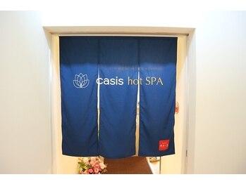 casis hot SPA(奈良県生駒市)