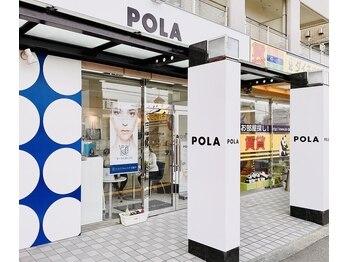 ポーラ ザ ビューティ 岸和田駅前店(POLA THE BEAUTY)(大阪府岸和田市)