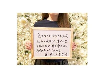 小顔 UNA ANNEX 六本木店の写真
