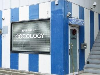 ネイルサロン ココロジー(COCOLOGY)