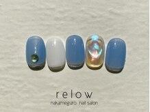 リロウ(relow)/氷ネイル×ワンカラー