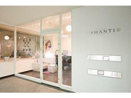 シャンティ(SHANTI)の写真