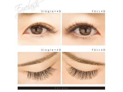 アイラッシュサロン ブラン カレッタ汐留店(Eyelash Salon Blanc)の写真