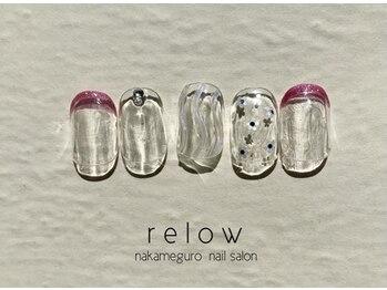 リロウ(relow)/フレンチ×クリア