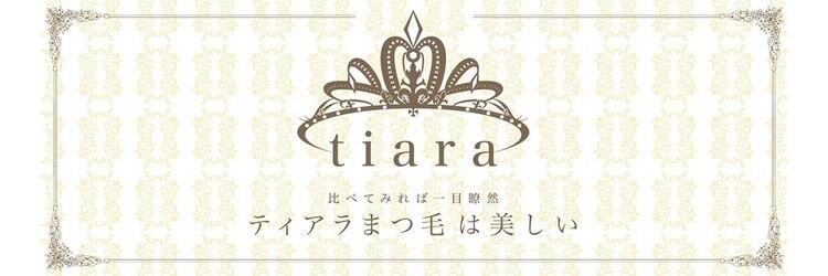 ティアラ 難波店(tiara)のサロンヘッダー