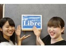 リブレ 加古川店(Libre)