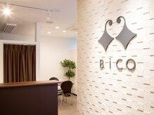 ビコ(BiCO)の詳細を見る