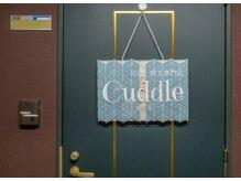 カドル(Cuddle)の雰囲気(6階なのに406号室が当店です。)