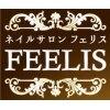 フェリス(FEELIS)のお店ロゴ