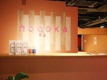 ノドカ シェイプボクシング(nodoka SHAPE BOXING)