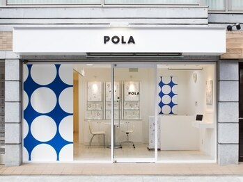 ポーラ ルミエール店(POLA Lumiere)(滋賀県甲賀市)