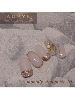 アウリン(AURYN)/7月限定monthly design No,10