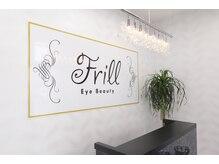 フリルアイビューティー 小倉南富士見店(Frill Eye Beauty)の詳細を見る