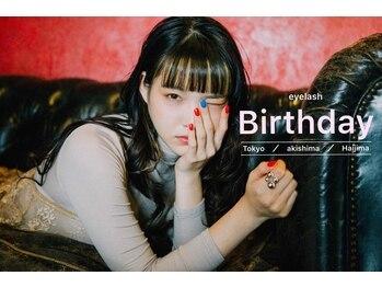 バースデイ 昭島店 アイラッシュコーナー(hair and make Birthday)(東京都昭島市)