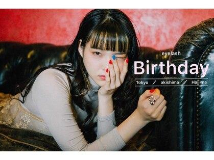 バースデイ 昭島店 アイラッシュコーナー(hair and make Birthday)の写真