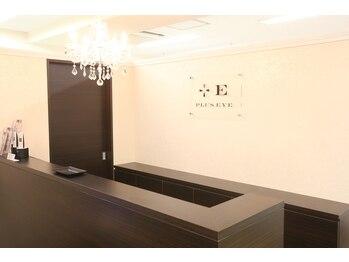 プラスアイ 千葉東口店(千葉県千葉市中央区)