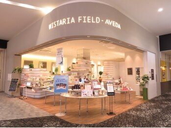 ウィスタリアフィールドネイル AVEDA店(広島県安芸郡府中町)