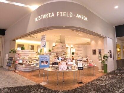 ウィスタリアフィールドネイル AVEDA店の写真