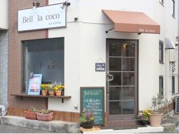 ベル ラ ココ(Bell la coco)(大阪府寝屋川市)