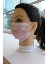 お願い(マスクの着用)