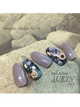 アウリン(AURYN)/1月 monthly design No,10