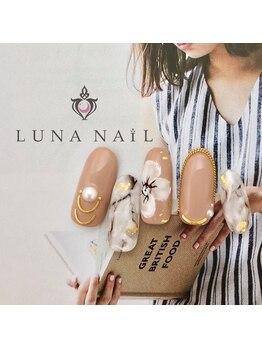 ルナ ネイル(LUNA NAIL)/大理石×フラワー