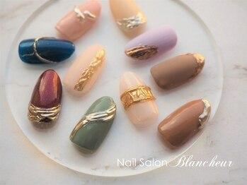ネイルサロン ブランシュール(Nail Salon Blancheur)(東京都渋谷区)