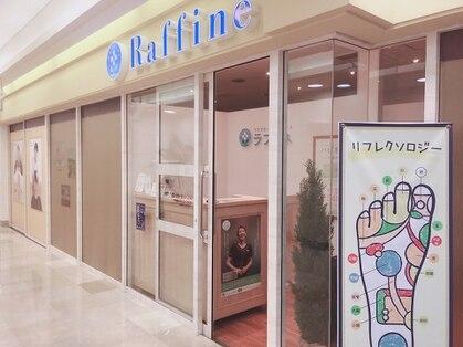 ラフィネ 徳島アミコ店の写真