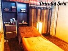 オリエンタル ソワン(Oriental Soin)の詳細を見る
