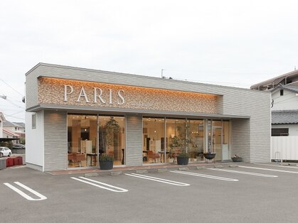 パリス(Paris)の写真