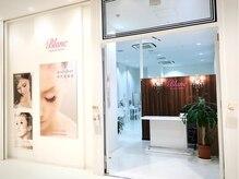 アイラッシュサロン ブラン ピオレ姫路店(Eyelash Salon Blanc)