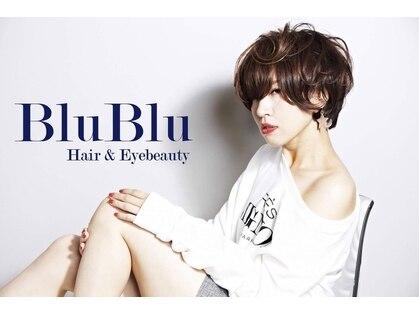 ブブ(BluBlu)の写真