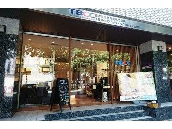 整体院TBCC(宮城県仙台市青葉区)