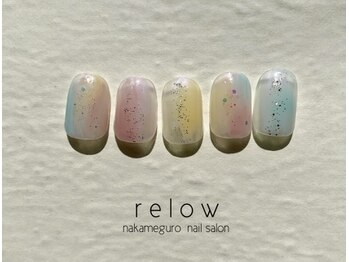リロウ(relow)/ニュアンス×塗りかけ