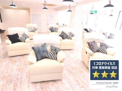 TRU NAIL & EYELASH 久留米店 【トゥルーネイル&アイラッシュ】