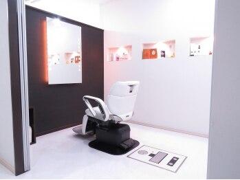リファインサロン イマージュシェーブアンドエステ(refine salon Image)(北海道旭川市)