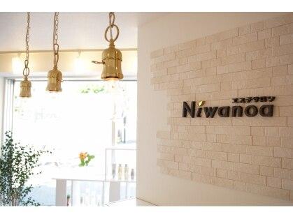 エステサロン ニワノア(Niwanoa)