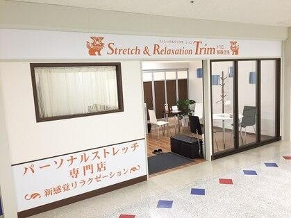 ストレッチ&リラクゼーション Trim 那覇空港店